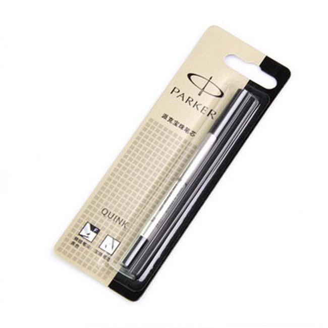 派克0.7mm 签字笔芯