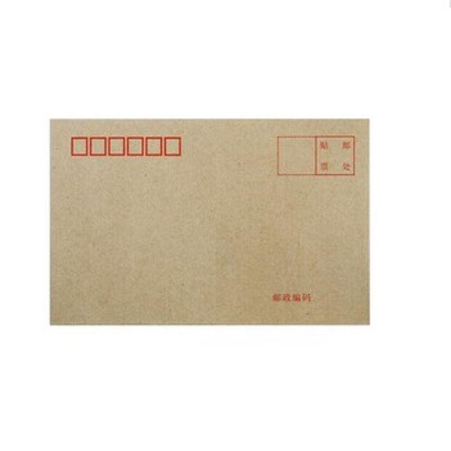 2号牛皮纸 信封 110mm×175mm