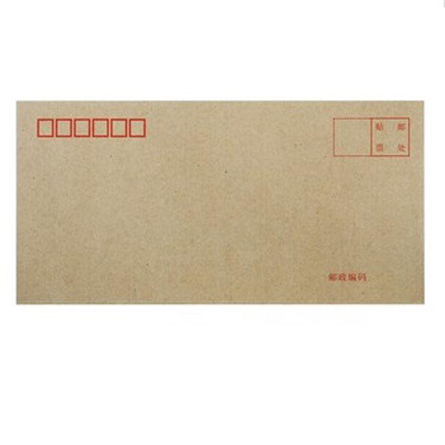 5号牛皮纸 长信封 110mm×220mm