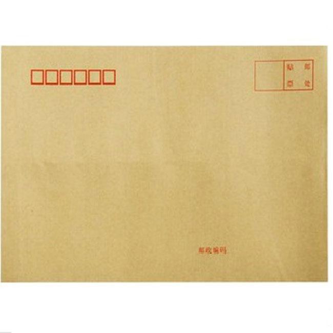 9号牛皮纸 A4信封 228mm×327mm