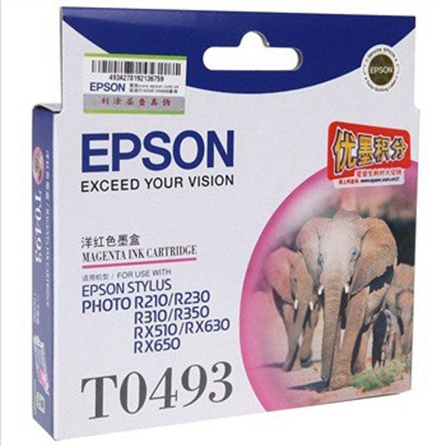 爱普生T0493洋红色墨盒(适用PhotoR210/230/310)