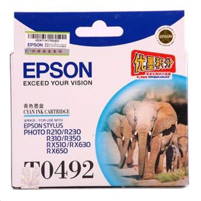 爱普生T0492蓝色墨盒(适用PhotoR210/230/310)