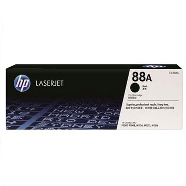 惠普CC388A黑色硒鼓(适用HP P1007 P1008 P1108 P1106 M1213 M1218 M1216 M1136)