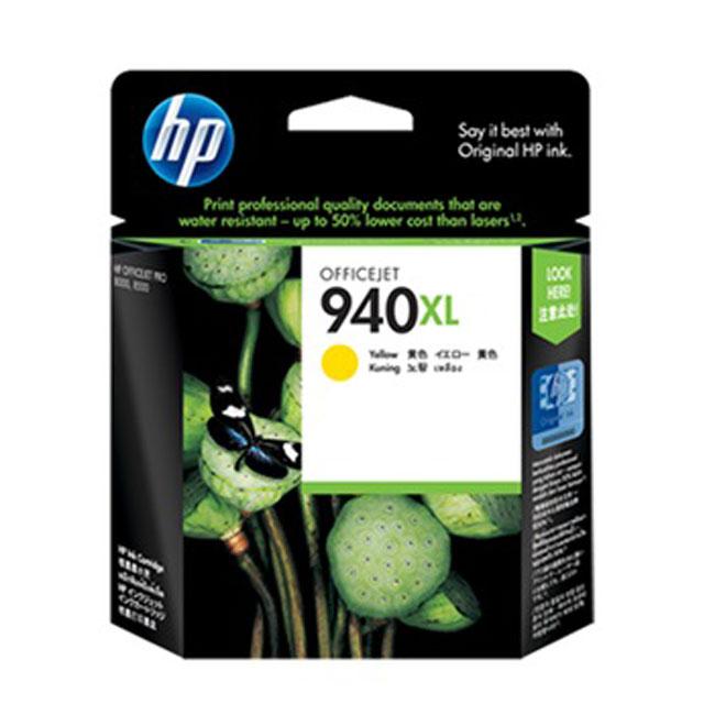 惠普HP4909(940XL)黄色墨盒(适用HP Officejet Pro 8000 8500)