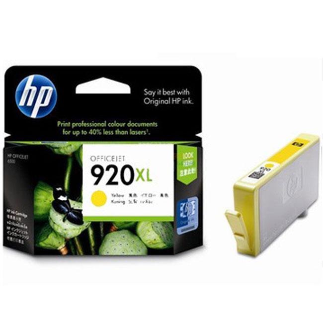 惠普CD974AA(920XL)黄色墨盒(适用HP Officejet Pro 6000 6500 7000)