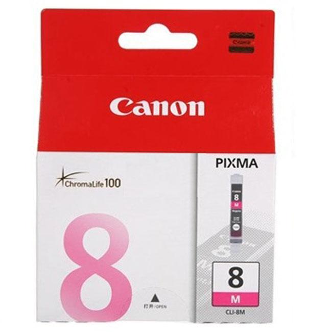 佳能CLC-8M红色墨盒(适用Canon IP4200 MP500)