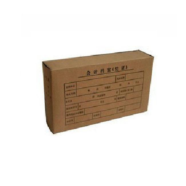 赢信 双耳 凭证盒   280mm × 150mm  厚度40mm