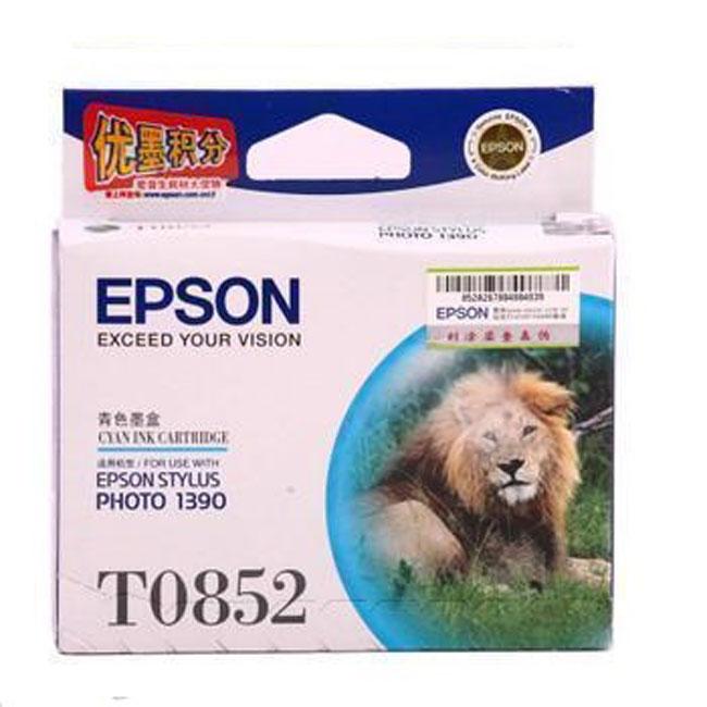 爱普生T0852青色墨盒(适用PHOTO 1390 R330)