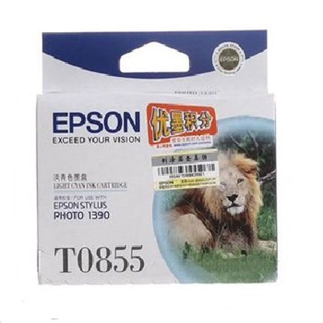 爱普生T0855淡青色色墨盒(适用PHOTO 1390 R330)
