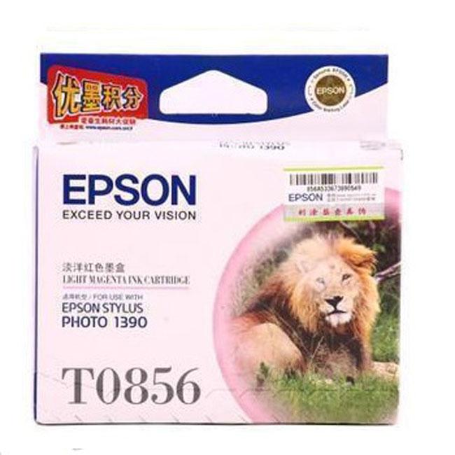 爱普生T0856淡洋红色墨盒(适用PHOTO 1390 R330)