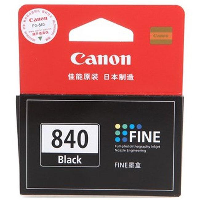 佳能PG-840黑色墨盒(适用Canon PIXMA MG2180/3180/4180 MX438 518 378)