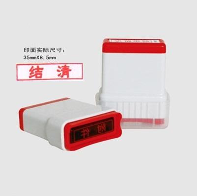 亚信GA-004(结清)光敏章