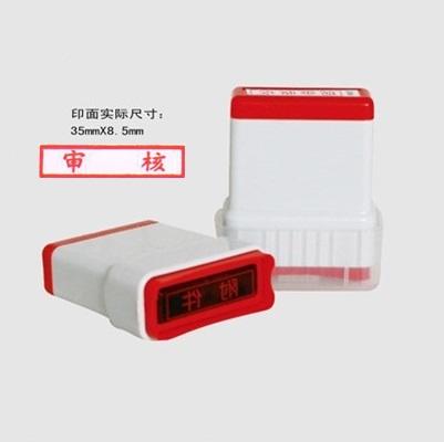 亚信GA-014(审核)光敏章