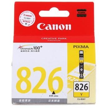 佳能CLI-826Y 黄色墨盒(适用Canon IP4880 IX6580 MG8180 6180 5280 5180 MX888)