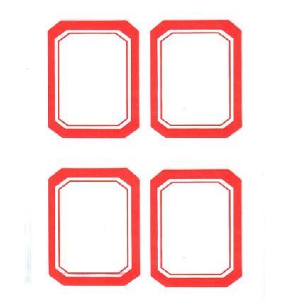 晨光YT-07不干胶标签纸 10张装 35×45mm×4枚