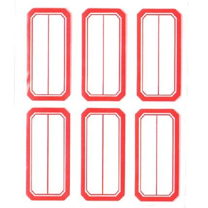 晨光YT-09不干胶标签纸 10张装 23×49mm×6枚