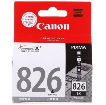 佳能CLI-826BK 黑色小容量墨盒(适用Canon IP4880 IX6580 MG8180 6180 5280 5180 MX888)