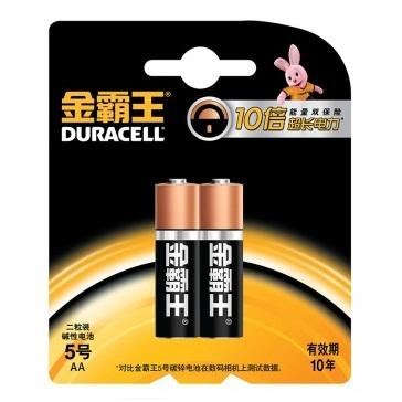 金霸王5号碱性电池 2只装 15A-6B