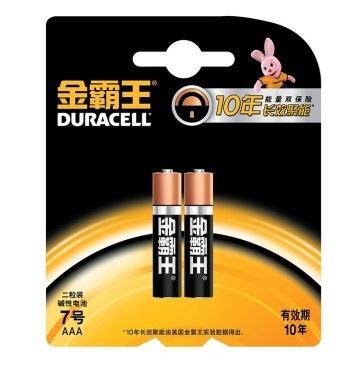 金霸王7号碱性电池 2只装 24A-6B