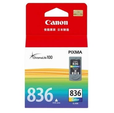 佳能CL-836彩色墨盒(适用腾彩PIXMA iP1188)
