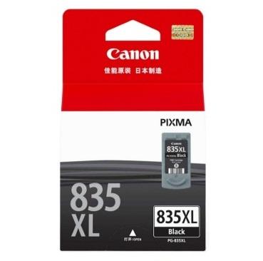 佳能PG-835XL大容量黑色墨盒(适用腾彩PIXMA iP1188)