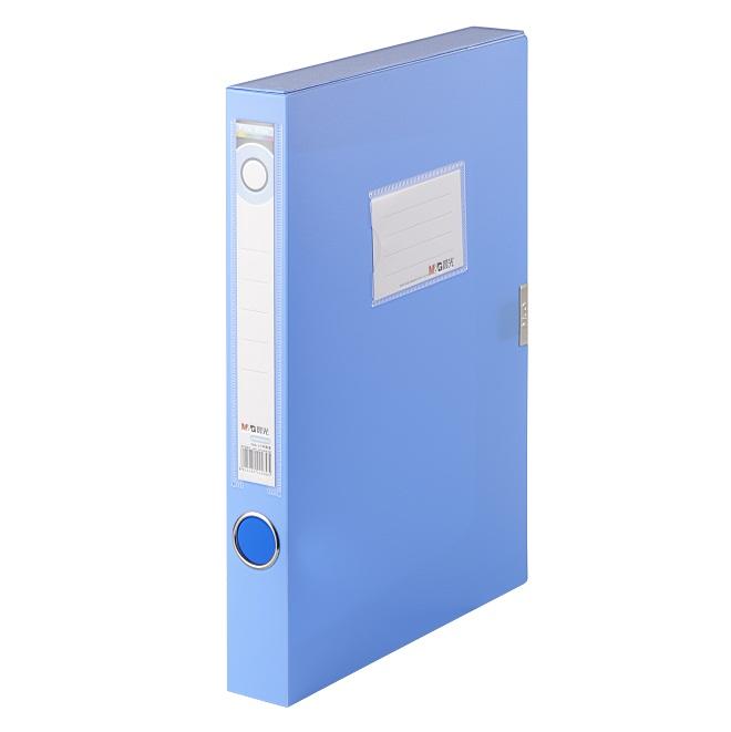 晨光 ADM94816B 普用型 1.5寸 档案盒 35mm 蓝色