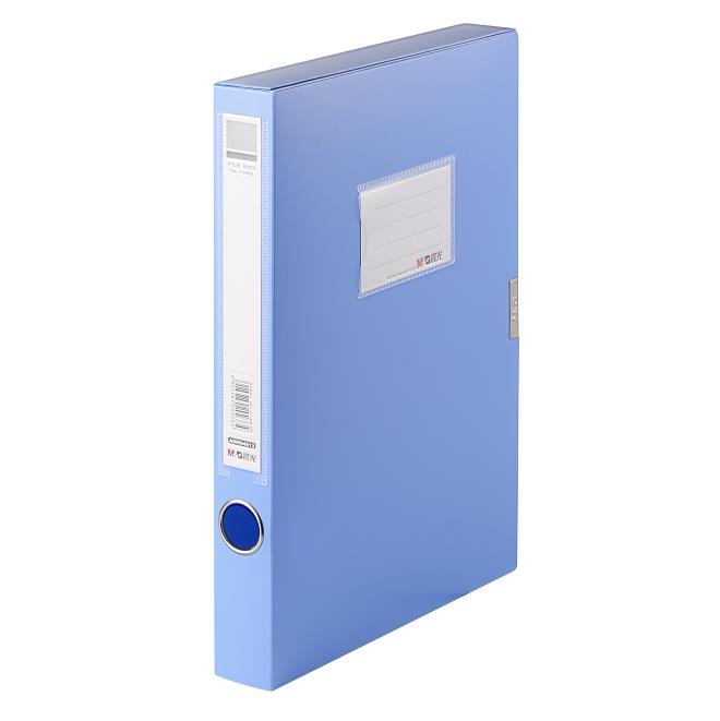 晨光 ADM94813 经济型 1.5寸 档案盒 35mm 蓝色