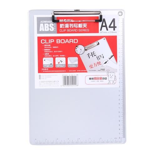 晨光ADM94863 铝边防滑书写板夹 A4 竖式 315×228mm