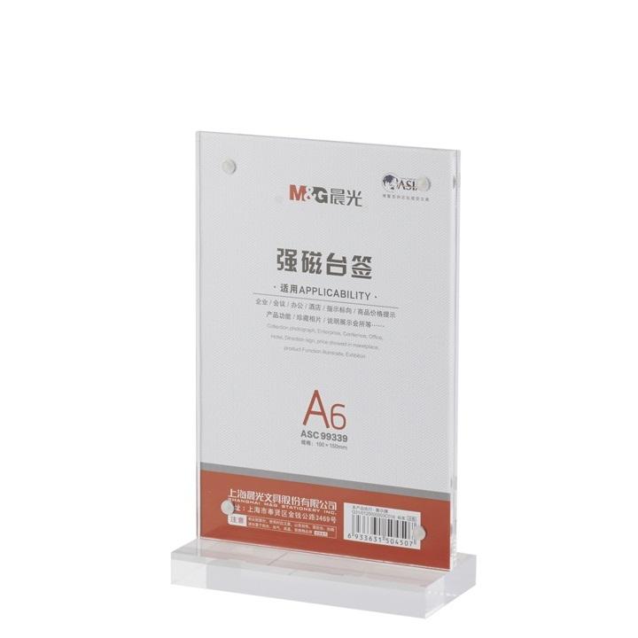 晨光 ASC99339 竖式 强磁台签 A6 100mm×150mm T型