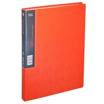 齐心 MF40AK 美石系列 资料册 40页 橘红