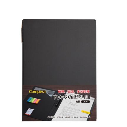 齐心C8203多功能管理册 A5  套装产品 功能齐全  使用方便!