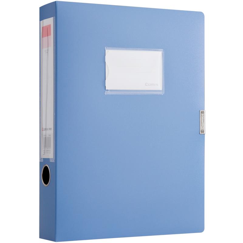 齐心A1249 普用型 2.0寸档案盒 55mm 蓝色