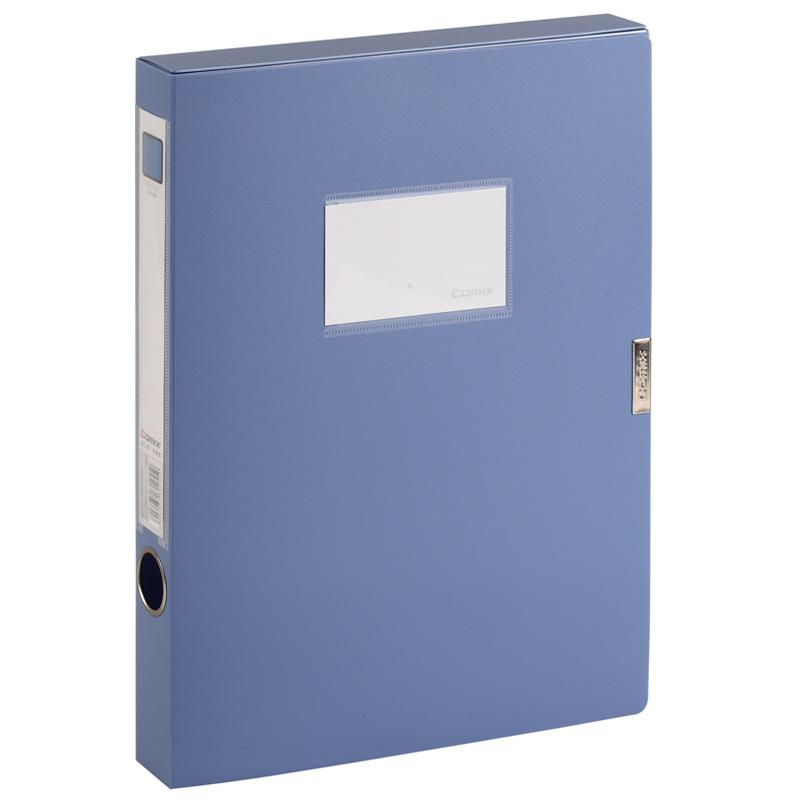 齐心 HC-35 标准型 1.5寸档案盒 35mm 蓝色 100% 新料无毒 !