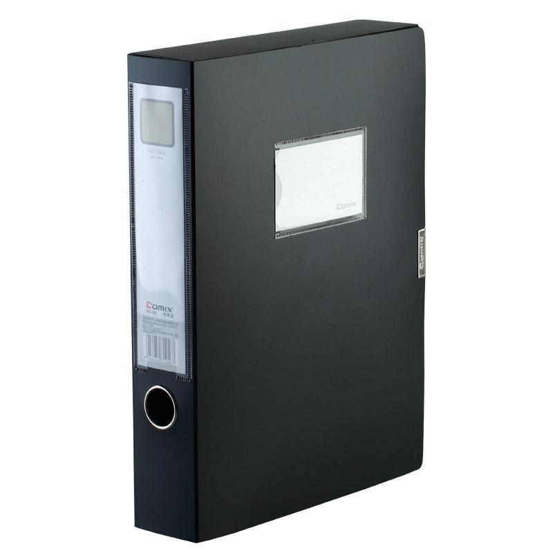 齐心 HC-55标准型 2.0寸档案盒 55mm 黑色 100% 新料无毒 !