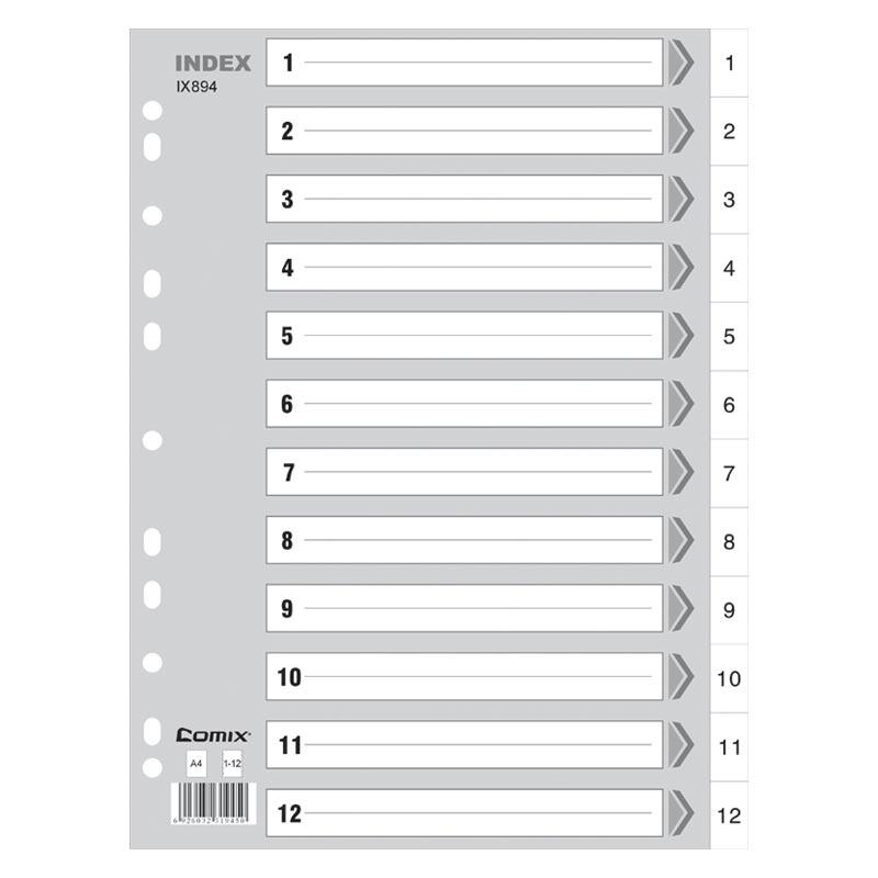 齐心IX894十二层PP分类索引纸