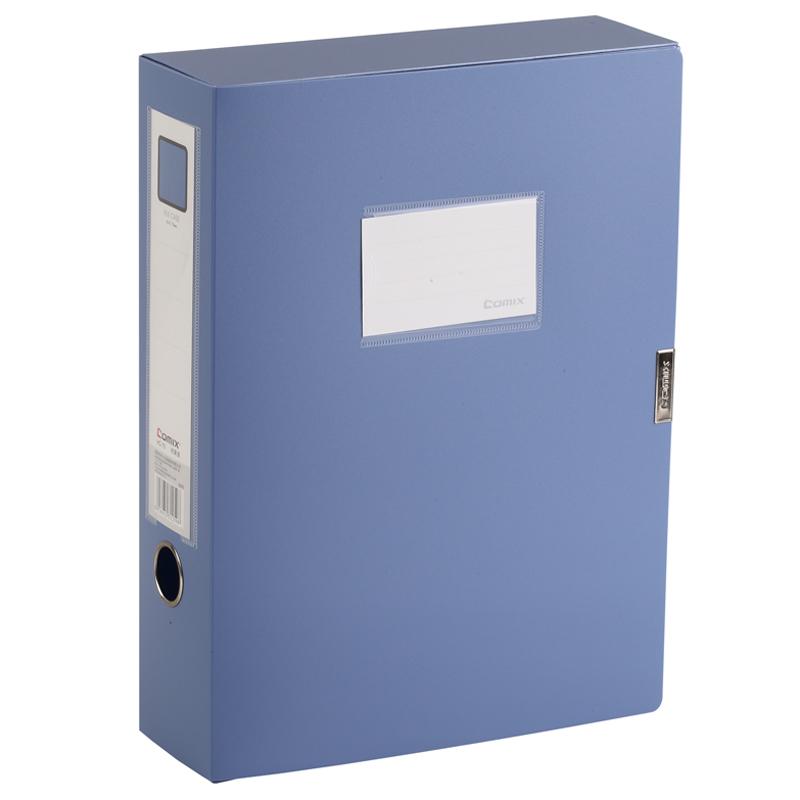 齐心 HC-75 标准型 3.0寸档案盒 75mm 蓝色 100% 新料无毒 !