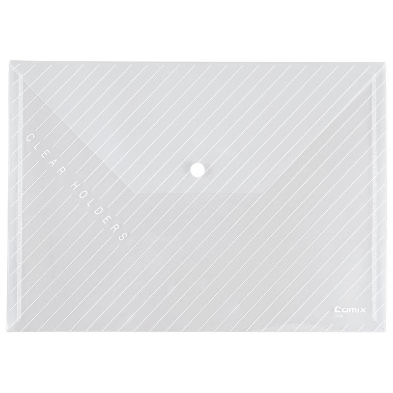 齐心 C330 A4 白色 按扣式 文件袋 100%  新料 无毒 无异味