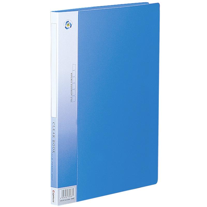 齐心NF40AK 40页 标准厚型 资料册 100% 新料无毒 !
