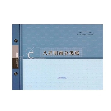莱特6118八栏式明细分类帐本 100页