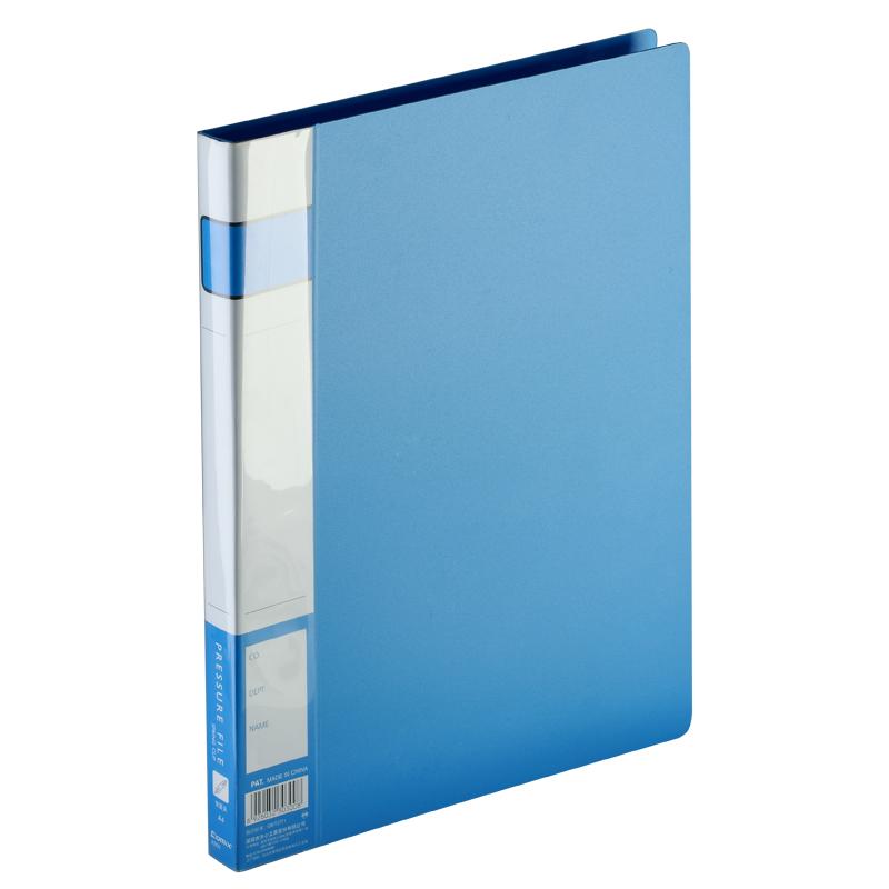齐心 A602 标准厚型  单强力夹 文件夹 蓝色