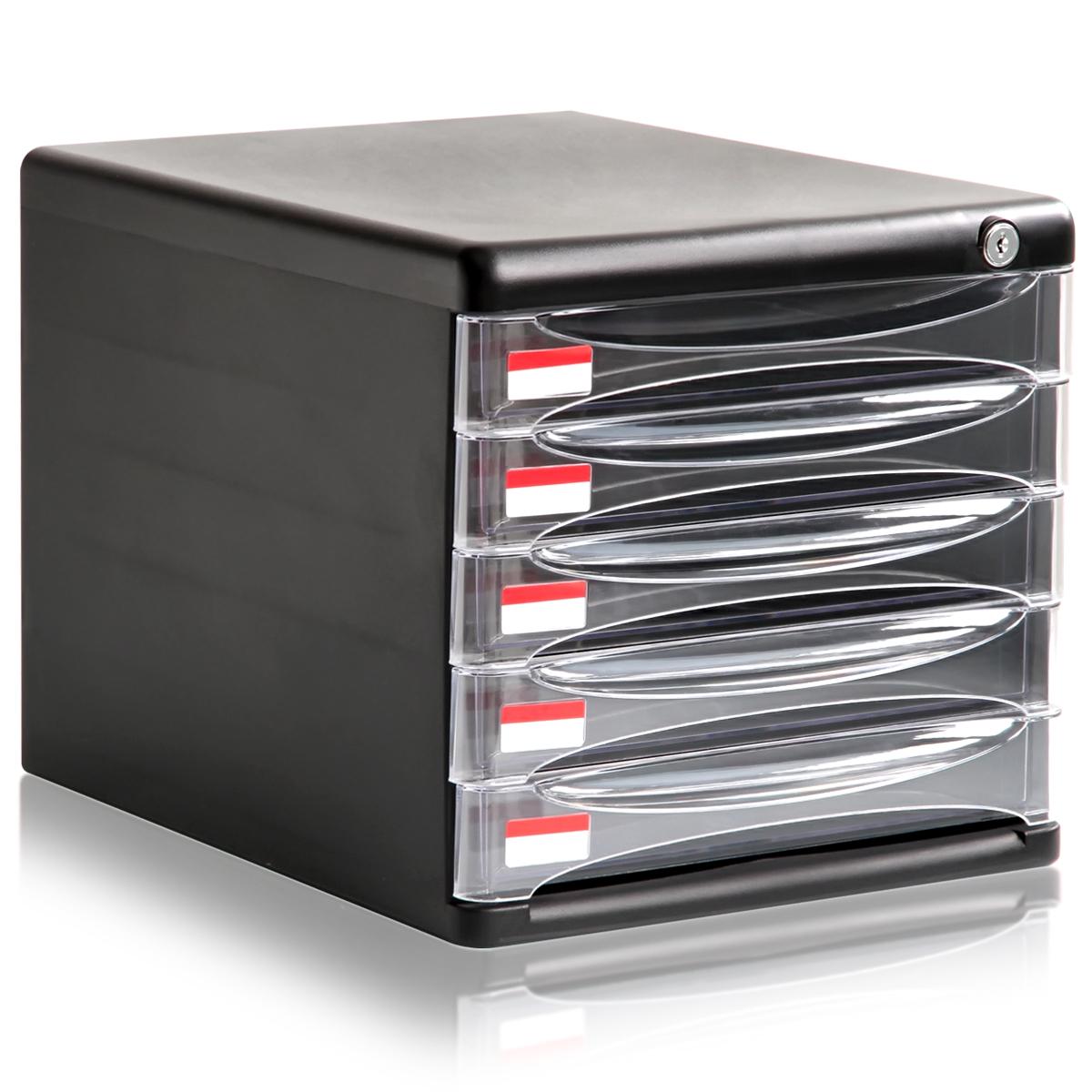 得力 9795 五层 透明抽屉 文件柜  带锁