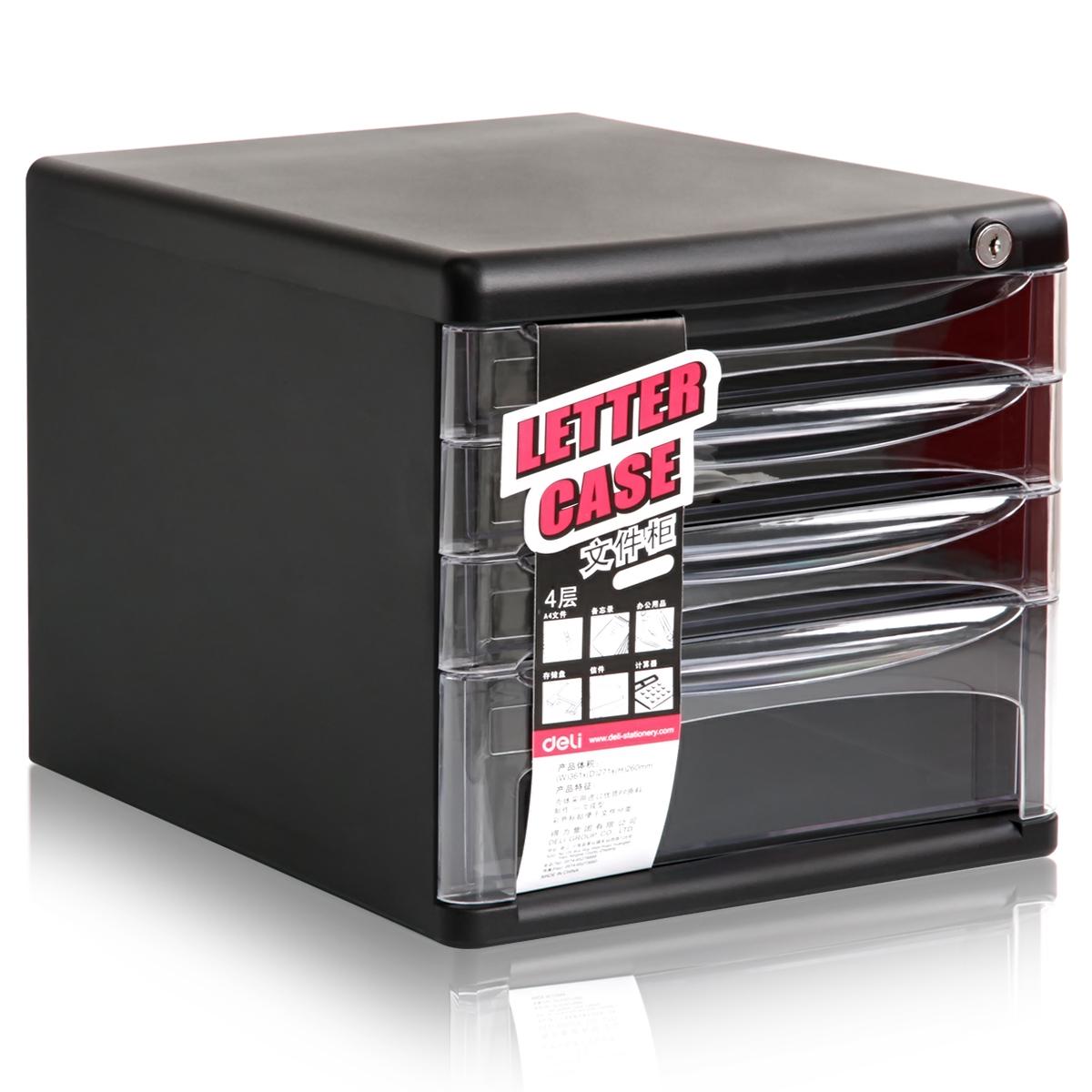 得力 9794 四层 透明抽屉 文件柜  带锁