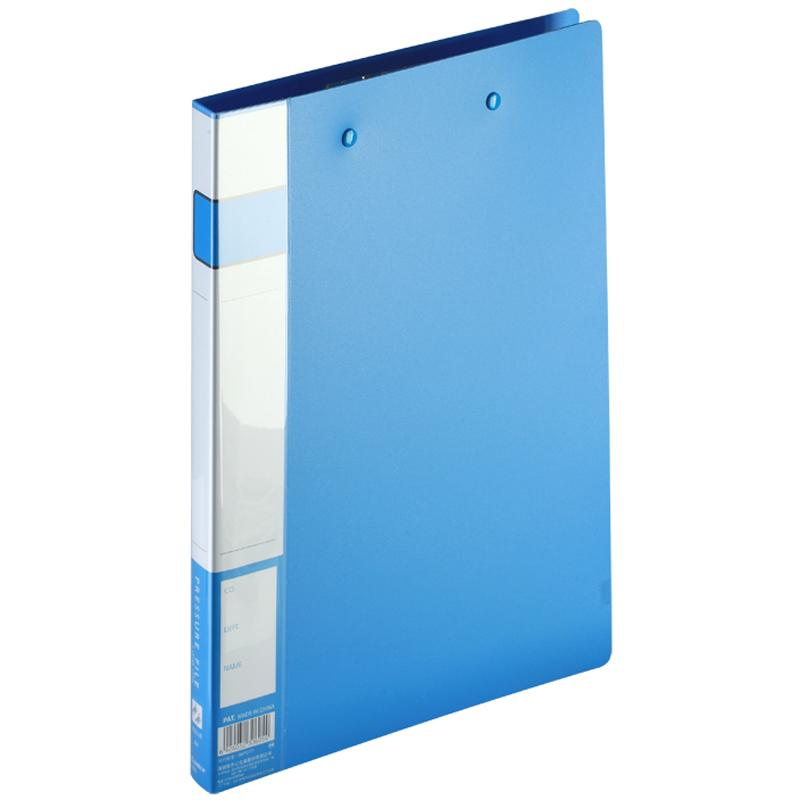 齐心 A605 标准厚型 双强力夹 文件夹 蓝色