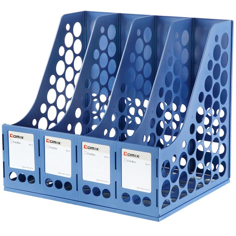 齐心B2114  加厚型 四格资料架 蓝色 100% 新料 无毒 无异味