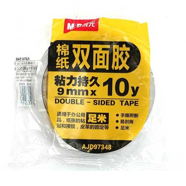 晨光9mm×10米 超粘性双面胶 AJD97348 2卷装
