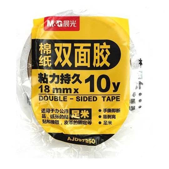 晨光18mm×10米 超粘性双面胶 AJD97350 单卷装