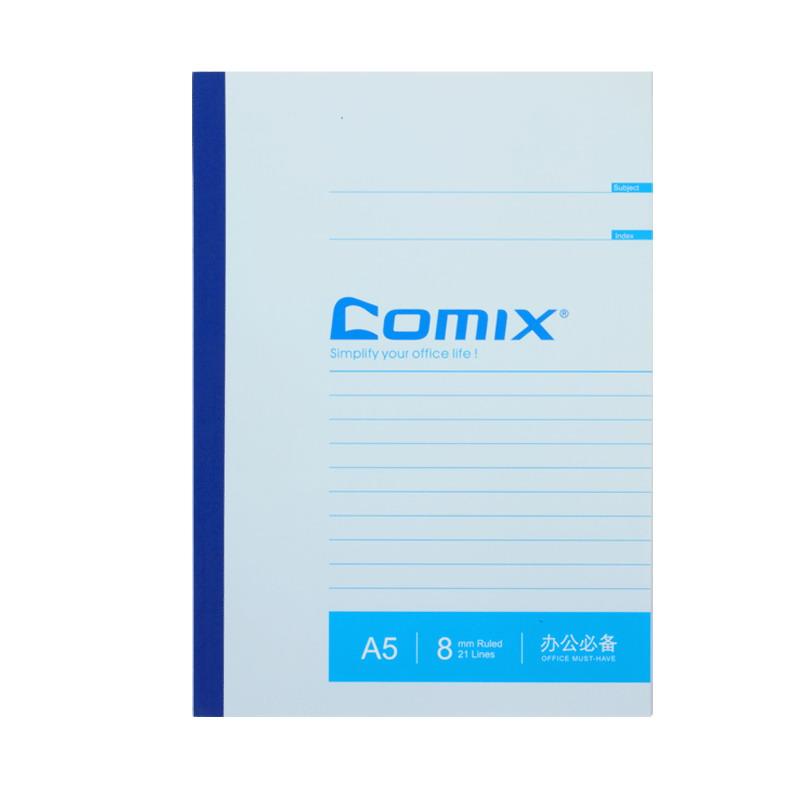 齐心C4506 加厚型软面抄A5 80页 148mm×210mm