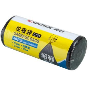 齐心 L101 筒装 加厚型 垃圾袋 45×50cm  30只装 黑色