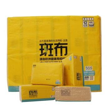 斑布 本色纸 无漂白竹纤维 随身小方抽纸 2层×35抽×12包