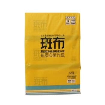 斑布 本色纸 无漂白竹纤维 三层软包抽纸 3层×150抽×3包